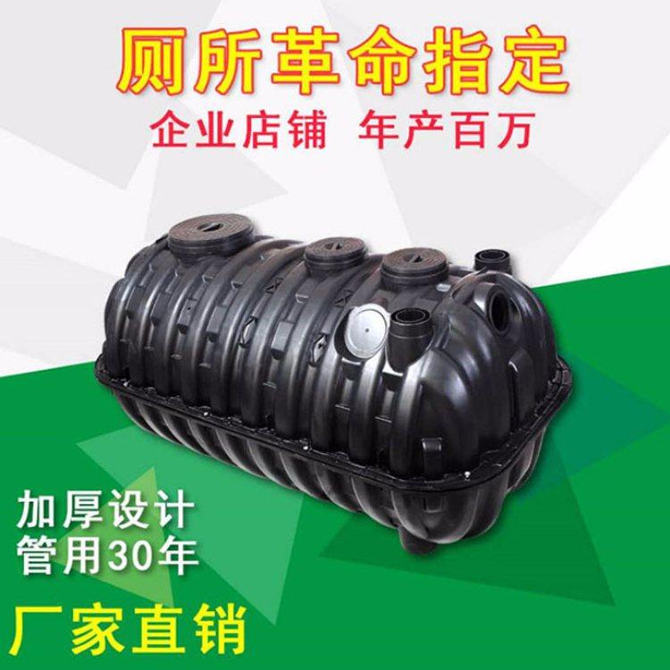 塑料一体化粪池厂商 天合 一体式塑料化粪池批发