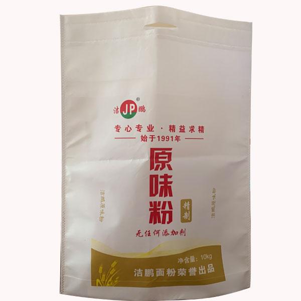 供应无纺布面粉袋制作 专业无纺布面粉袋定做 绿恒
