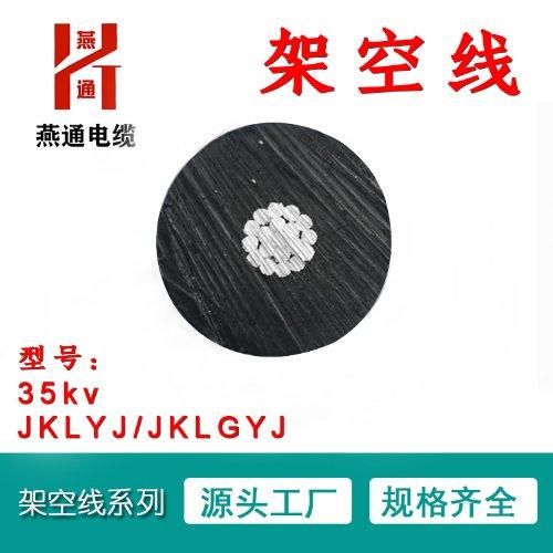 JKLGYJ 1*50 70低压1kv架空线酉阳架空线 四川金鸽电缆有限公司