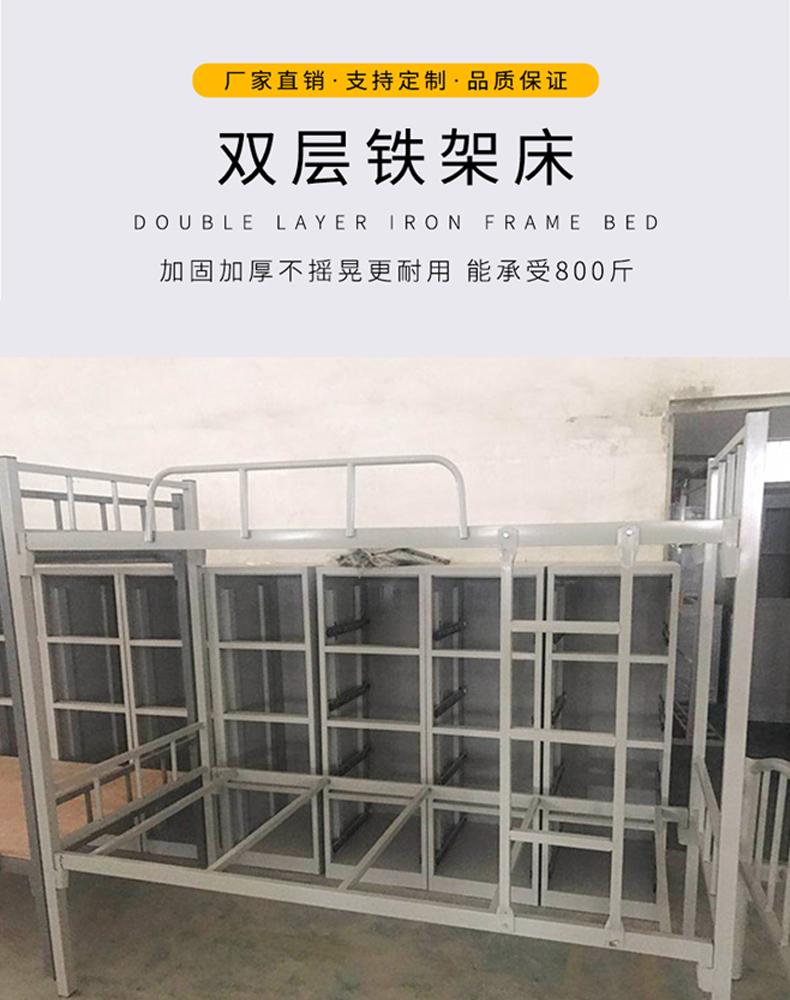 广州连体双人铁床
