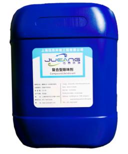 珏昂污水行业专用除臭剂