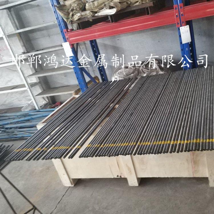 现货供应对拉螺杆质量好 价格低 其他 对拉螺杆质量好 价格低