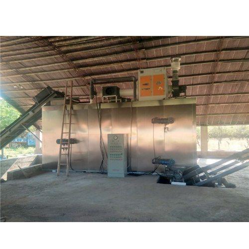 全自动畜禽粪便处理设备公司 小型自动畜禽粪便处理设备 菲斯特