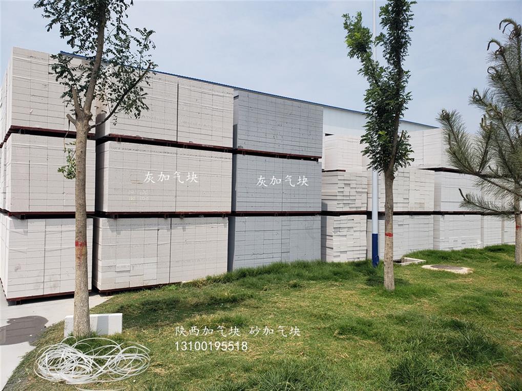 洛南县砂加气块 质量优良