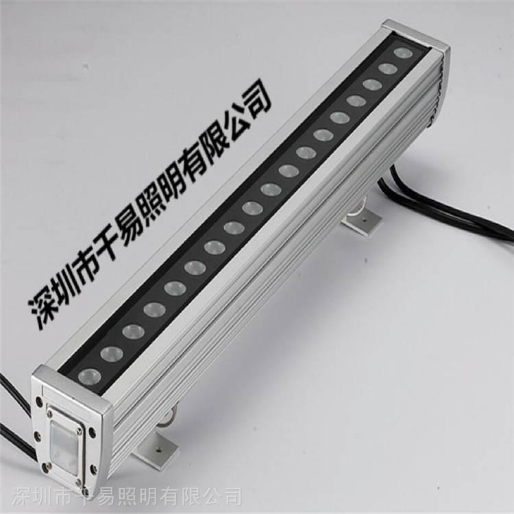 LED洗墙灯厂家36W条形灯价格18瓦线条灯