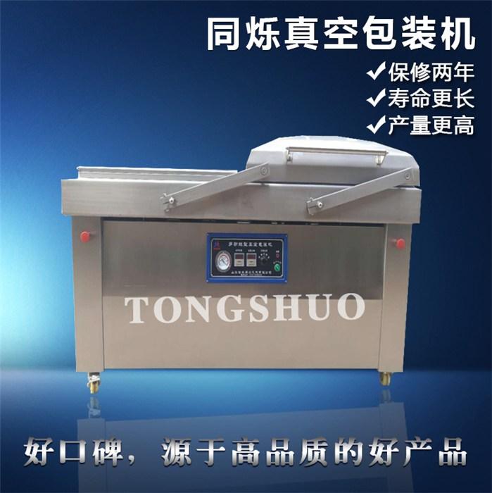 小型真空抽空机生产商 600型真空抽空机保养方法 诸城同烁机械