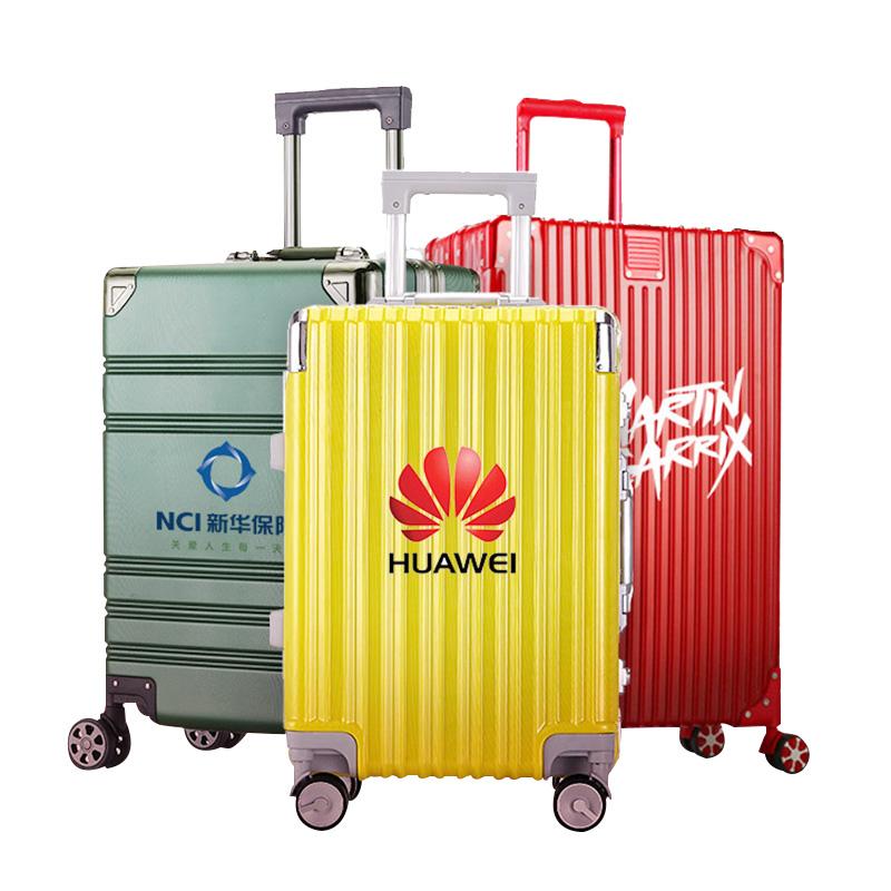 东莞礼品定制拉杆箱 旅行箱厂家直供可定制logo