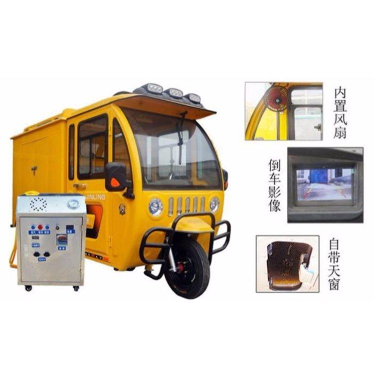 移动蒸汽洗车机 蒸汽洗车机售后