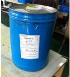 德国汉高无磷清洗剂P3-neutracare 750
