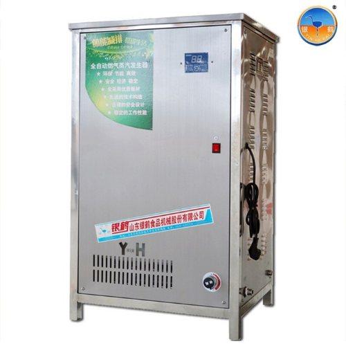 银鹤股份 做凉皮蒸汽发生器 蒸汽发生器 小型蒸汽发生器价格