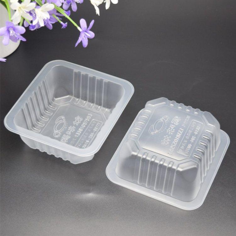 一次性塑料托盘低价销售 四格塑料托盘定制 PP塑料托盘 乐源