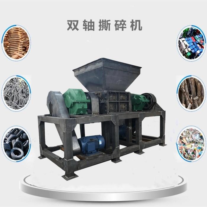 凯创 1000型彩钢瓦撕碎机废旧金属回收 彩钢瓦撕碎机小型