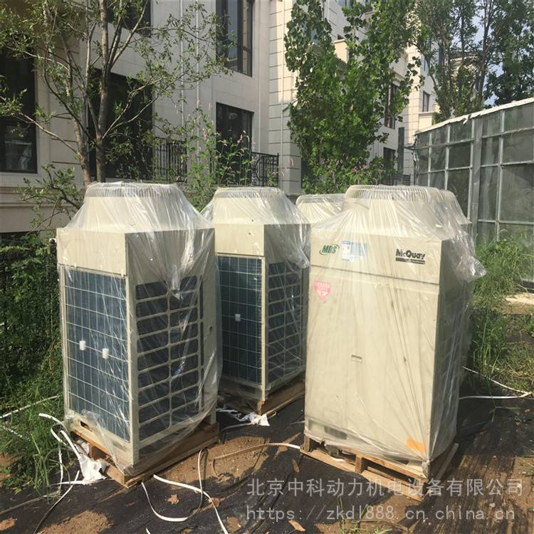 麦克维尔多联机麦克维尔模块机麦克维尔中央空调