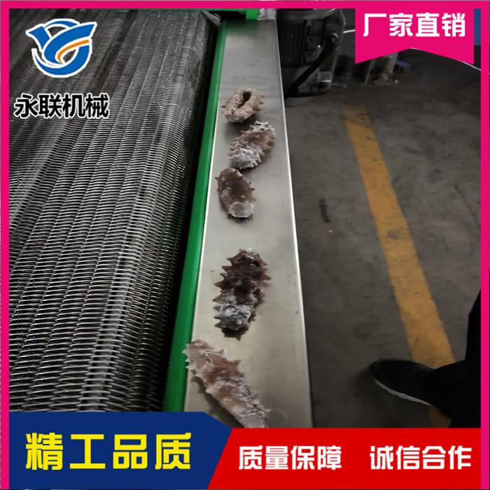 豆腐皮速冻隧道报价 永联 青刀豆速冻隧道报价