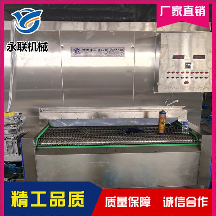 永联 小型超低温速冻设备厂家 水饺超低温速冻设备报价