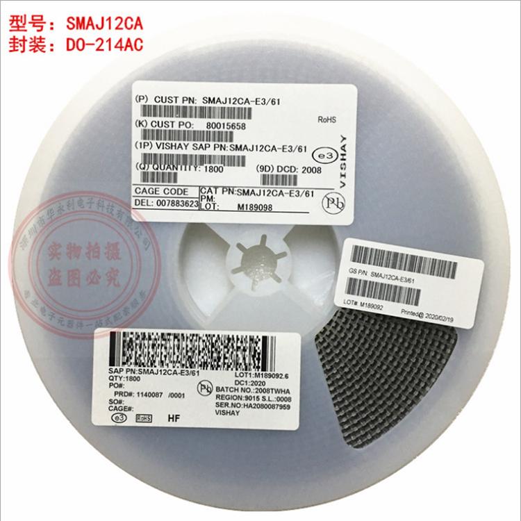 VISHAY SMAJ12CA DO-214AC(SMA)TVS二极管