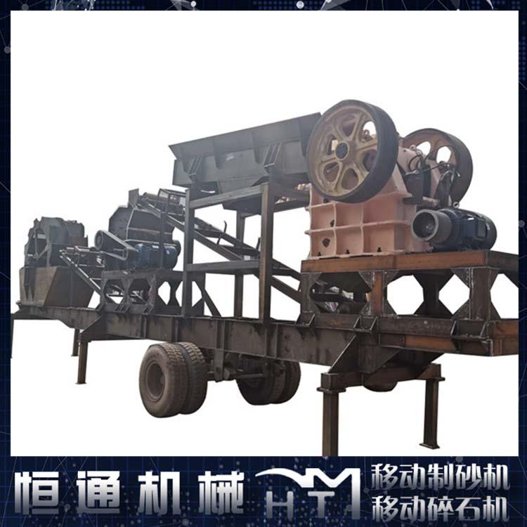 箱式移动制砂机整套设备 恒通 颚式移动制砂机整套设备