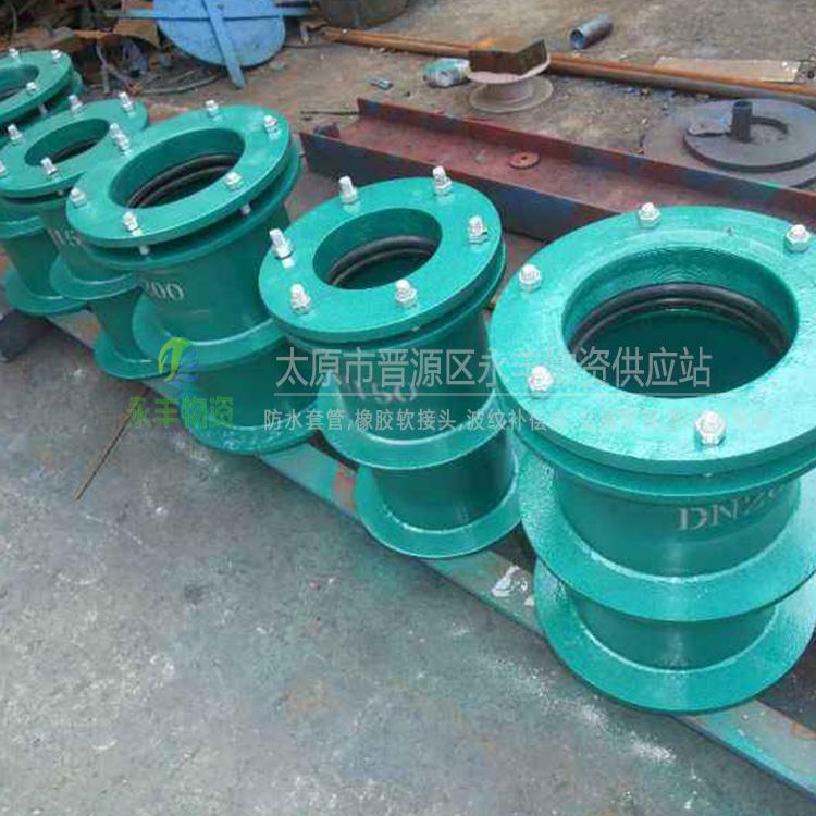 刚性防水套管哪家便宜 优质防水套管现货供应