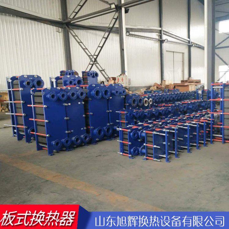 固定管板式换热机组厂家 旭辉 板式换热机组高效节能
