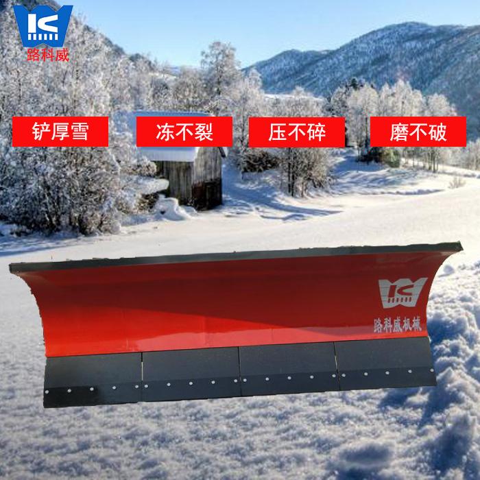 多功能除雪设备质优价廉 路科威 新型除雪设备全国直销