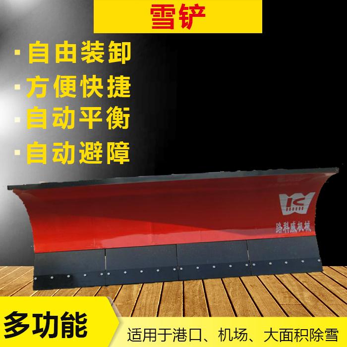 新型扫雪机质优价廉 道路清洁扫雪机质优价廉 路科威