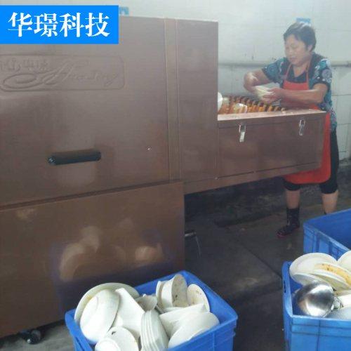 职工饭堂洗碗机报价 华璟 学校饭堂洗碗机多少钱