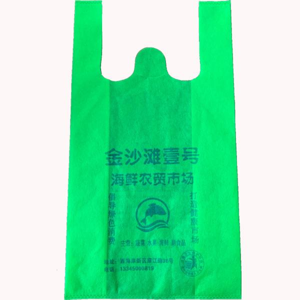 无纺布马甲袋用途 供应无纺布马甲袋用途 绿恒 覆膜无纺布马甲袋