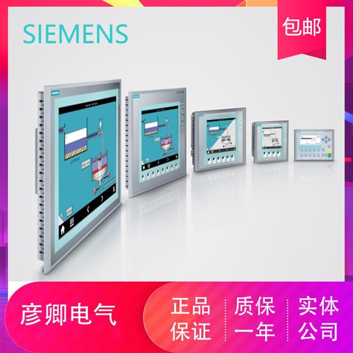 6AV2124-0QC02-0AX0北京西门子代理商