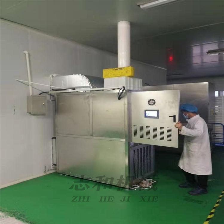 志和机械 苹果干热泵干燥机厂家空气能热泵干燥机