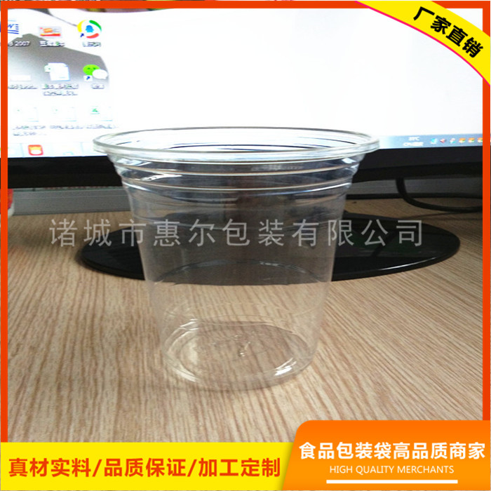 500ml一次性塑料杯 pp饮料杯 果汁杯 奶茶杯