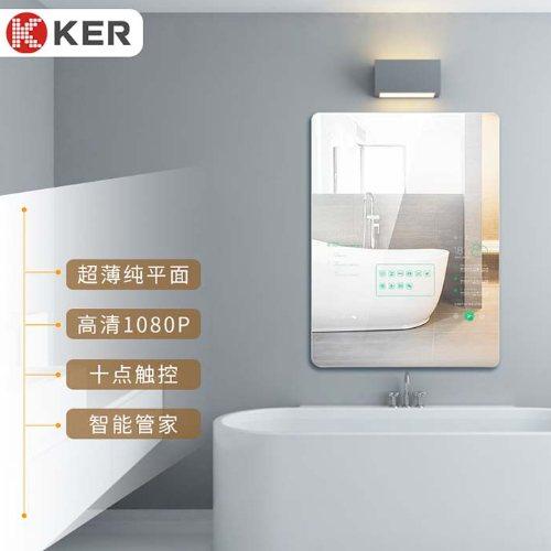 KER科尔智能家居魔镜 智能玄关浴室镜子 高清大屏显示器