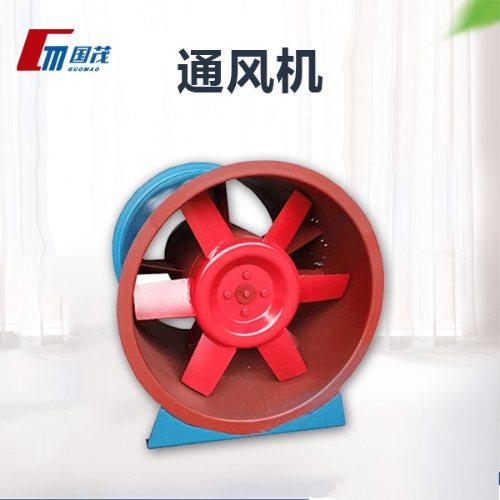 小型通风机供应商 通风机供应 国茂 通风机