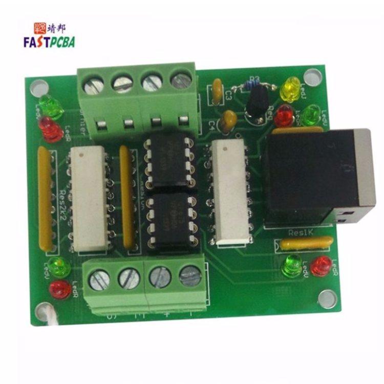 阻抗pcb线路板PCB线路板
