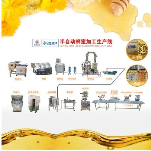 小型蜂蜜浓缩设备 半自动蜂蜜浓缩设备安装 南洋企业