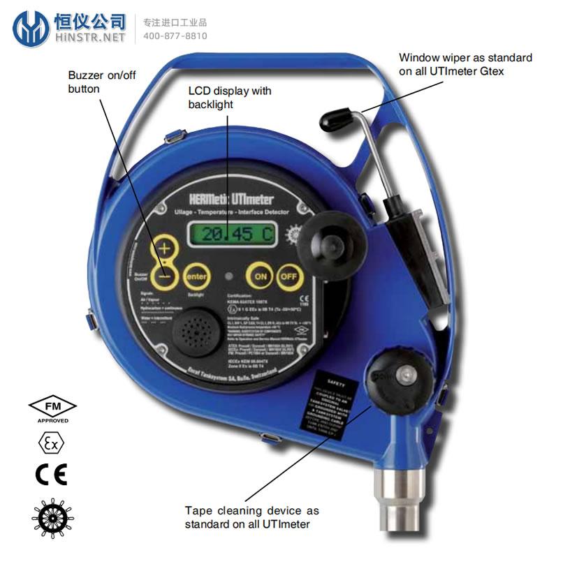 HERMetic UTImeter Gtex便携式密闭性液位计多用油尺Honeywell美国霍尼韦尔