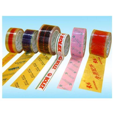 测试胶粘带销售 雅斯特 贴地胶粘带售价 胶粘带