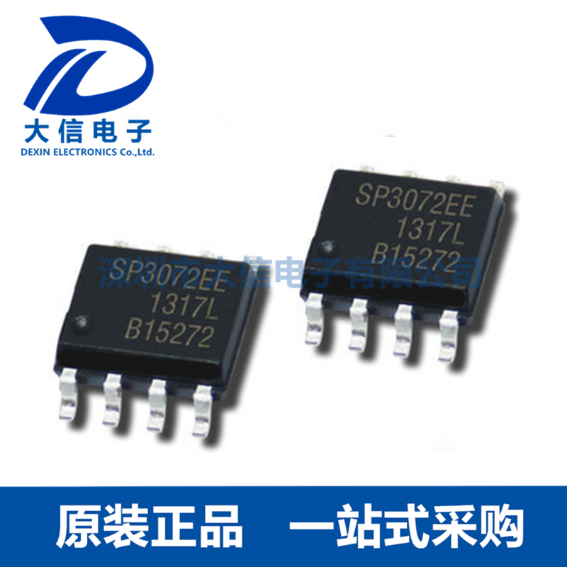 SP3072EEN-L/TR EXAR SOIC-8 驱动IC