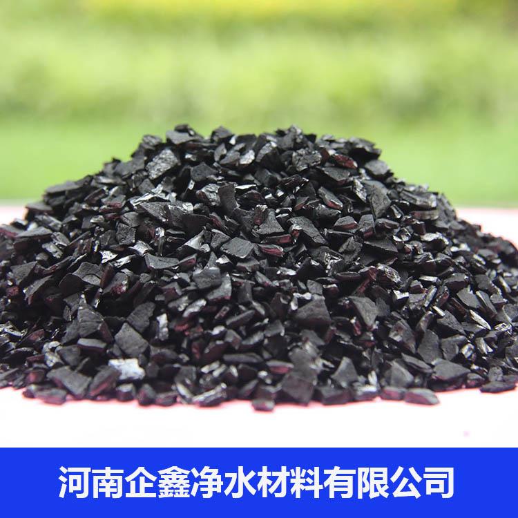 石油化工用活性炭-载银椰壳活性炭-净水滤料量大从优 企鑫