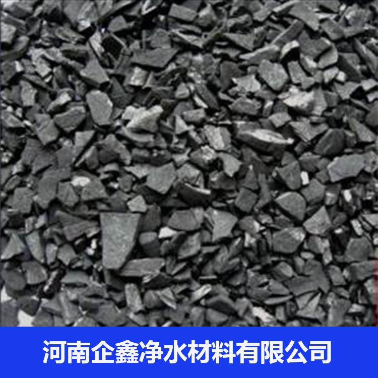 烟气脱硫活性炭-椰子壳活性炭报价-多种水处理滤料 企鑫