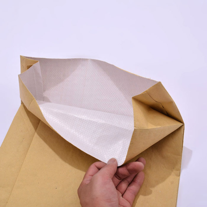 包装袋 定做包装袋价格 辉腾塑业 定做包装袋