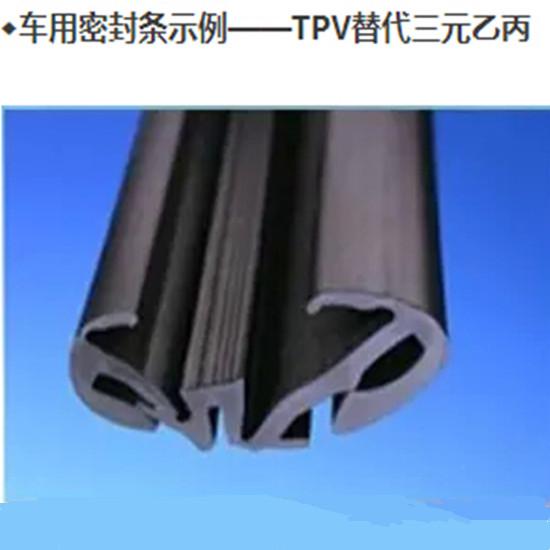 深圳透明密封条TPE材料厂家 防震圈 个性定制 价格实惠