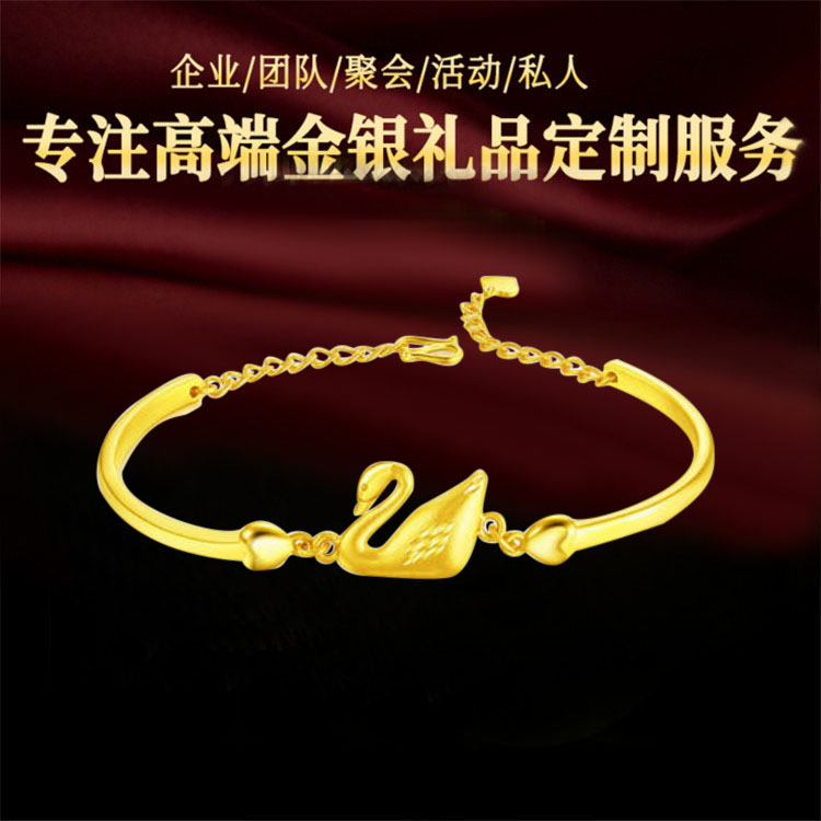 公司庆典活动创意LOGO金条 刻字银戒指 免费咨询更多详情