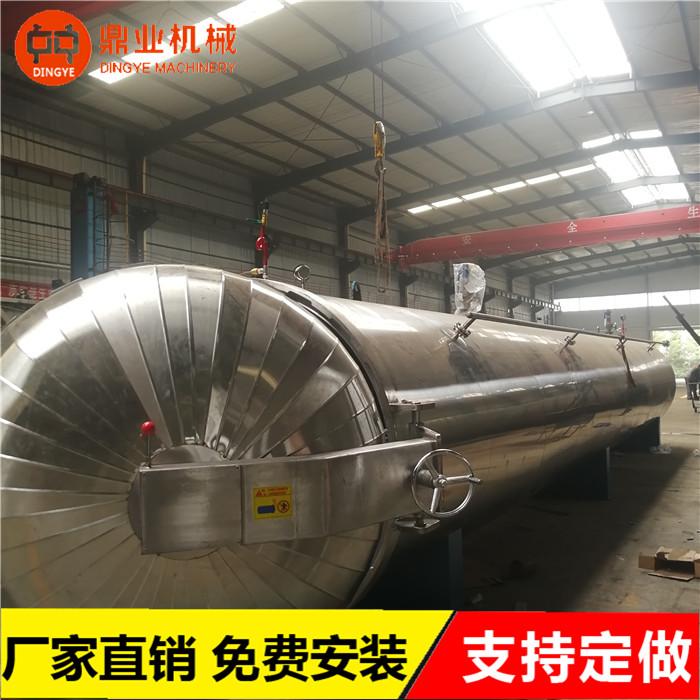 电加热木材碳化设备 鼎业机械 全自动木材碳化设备