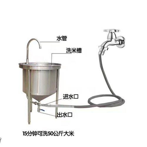 洗米机价格 洁速尔 工厂食堂专用洗米机 饭店用洗米机图片