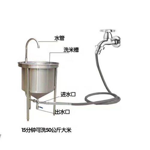 洁速尔洗米机厂家 洁速尔 洗米机 洗米机厂家