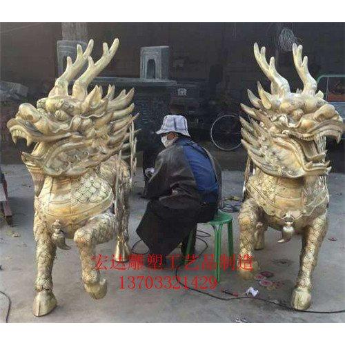 大型1.6米风水铜麒麟 1.6米风水铜麒麟铸造厂 宏达雕塑