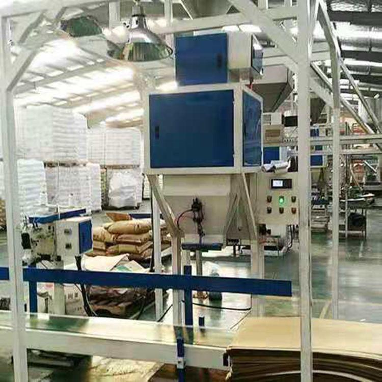 化工自动定量包装秤销售价 中升机械 化肥自动定量包装秤销售价