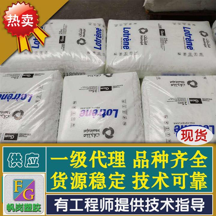 尺寸稳定HDPE,尺寸稳定HDPE