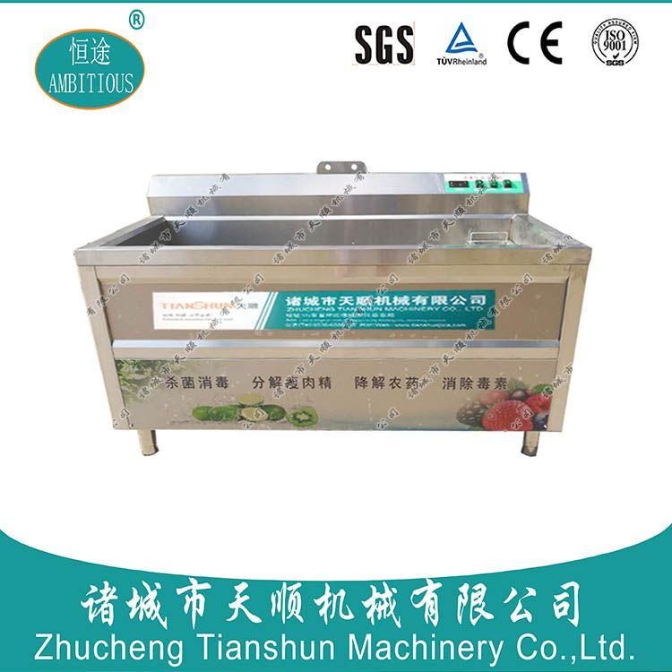 清洗机参数 清洗机整套设备机械 恒途 天麻清洗机整套设备机械