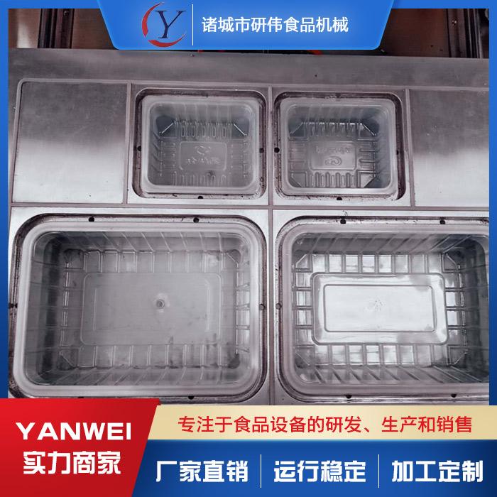熟食碗式气调包装机设备 研伟机械 大型碗式气调包装机便宜